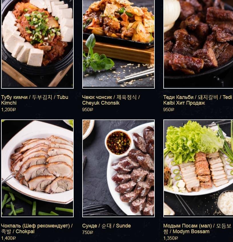 Цены ресторана Белый журавль