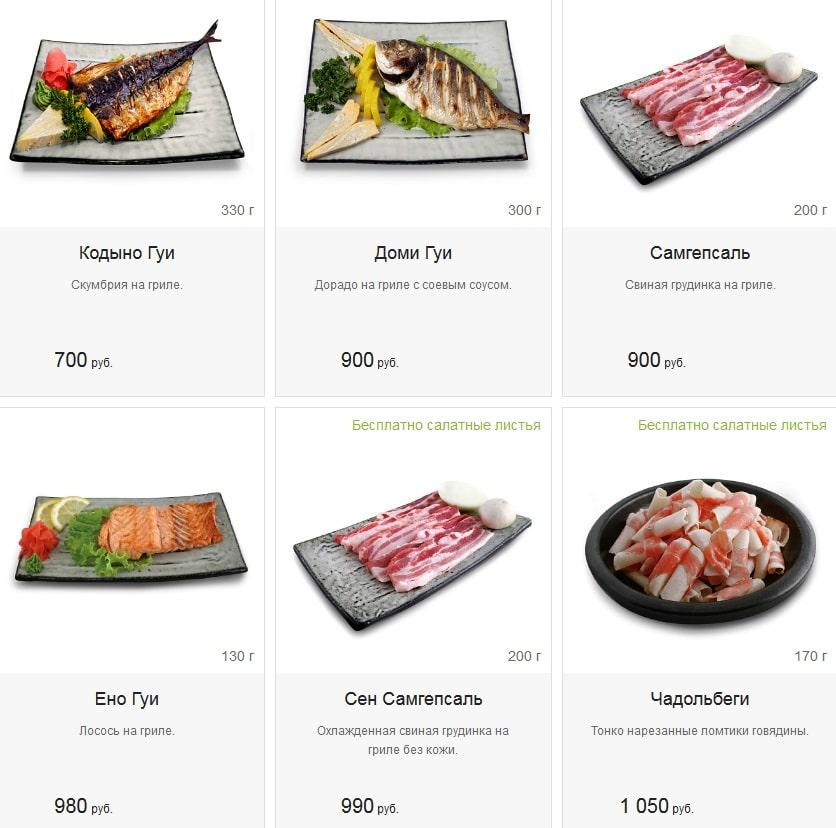 Цены ресторана Hite