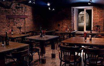 WineProjector Bar, фото