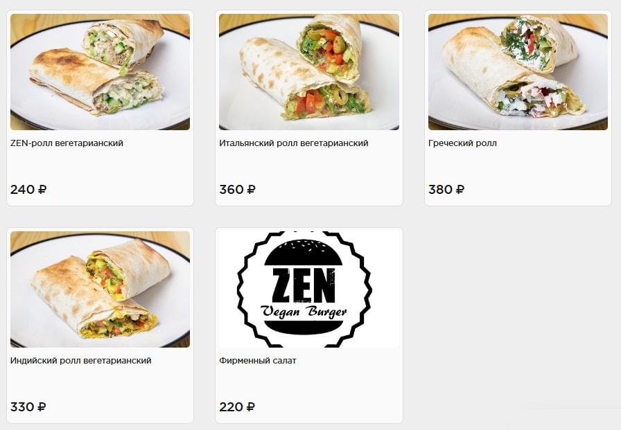 Меню кафе ZEN Vegan Burger