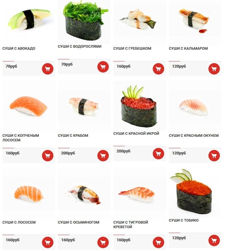 Меню ресторана Sushi House