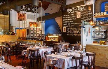 Ресторан Suquet de l'Almirall