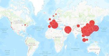 Карта распространения коронавируса по миру