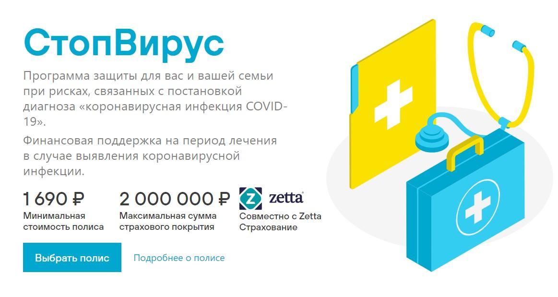 Коронавирус в Крыму. Сколько заболевших на сегодня. Ситуация и последние новости
