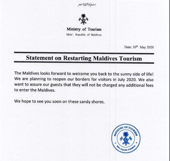 Заявление министерства туризма Мальдивской республики про открытие границ в июле 2020